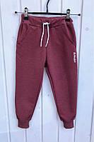 Спортивные детские штаны для мальчика рр 92-116 Код хопт16