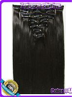 Комплект накладных прядей из 7-ми штук, наращивание волос, накладные пряди, прямые, длина - 55 см, цвет - №4А