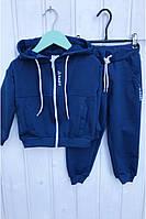 Детский спортивный костюм на мальчика Код до348