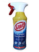 Средство против грибка и плесени Savo 500 мл Чехия