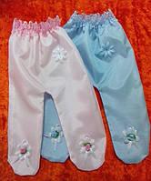 Ползунки свадебные для сбора денег (розово-голубые)