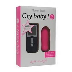 Виброяйцо Love To Love CRY BABY 2