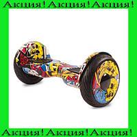 Гироскутер Smart Balance Wheel Premium 10,5 дюймов (разные расцветки)!Акция
