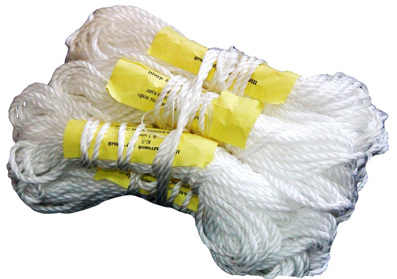 Веревки бельевые (5mm/15m) крученные