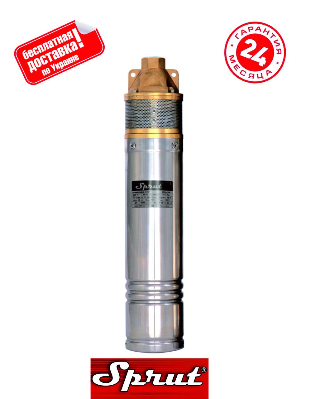 Глубинный скважинный насос SPRUT 4SKm 250