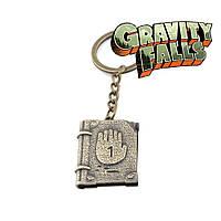 Брелок Гравити Фолз Gravity Falls Дневник Билла