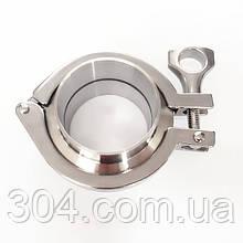 Кламповое соединение, кламп DN25(Зажим 50.5 мм), нержавеющее Aisi 304