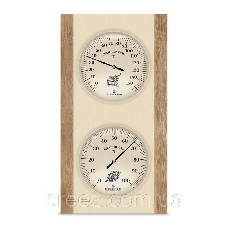 Термо-гигрометр для сауны ТГС исп. 5