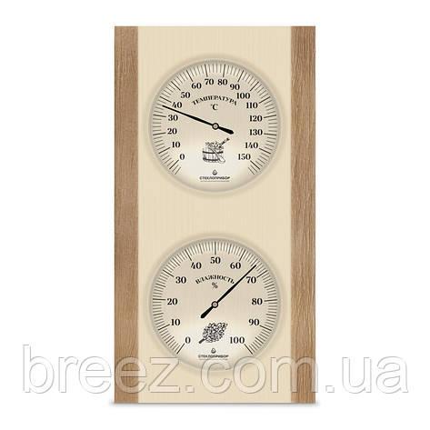 Термо-гигрометр для сауны ТГС исп. 5, фото 2