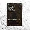 Угольная маска-пленка для лица Black Mask : маленькая