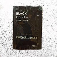 Угольная маска-пленка для лица Black Mask : маленькая, фото 1