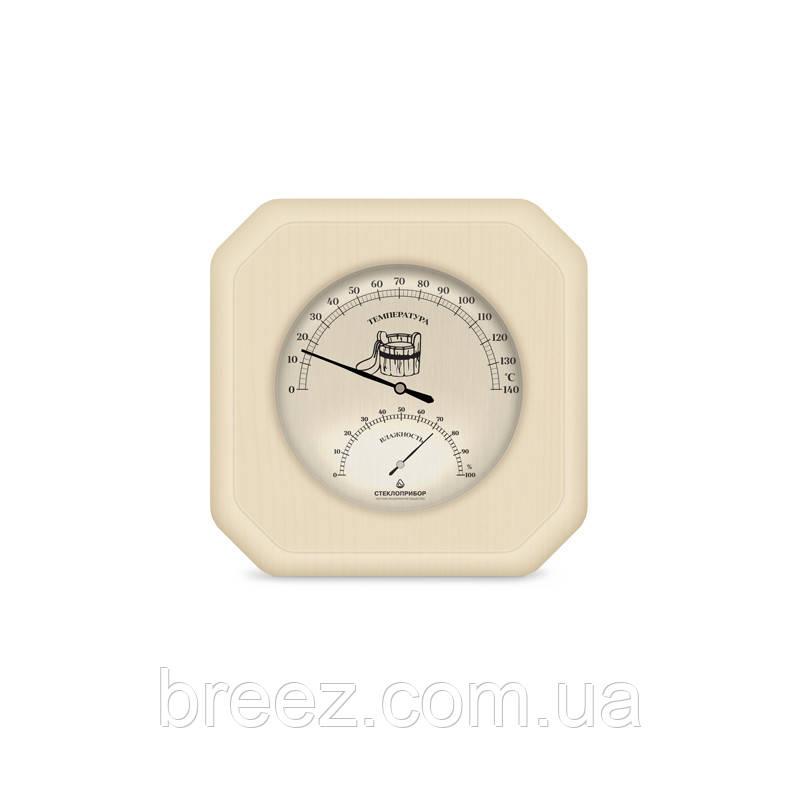 Термо-гигрометр для сауны ТГС исп. 1
