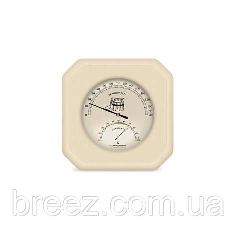 Термо-гигрометр для сауны ТГС исп. 1, фото 2