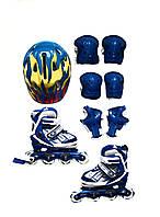 Роликовые коньки раздвижные Profi A 12091-M  размер 34-37 с шлемом и защитой Синие