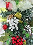 Новогодняя композиция с ягодами, 150/130, фото 3