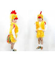 """Детский карнавальный костюм """"Петушок"""""""