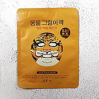 Маска тканевая для лица :тигр