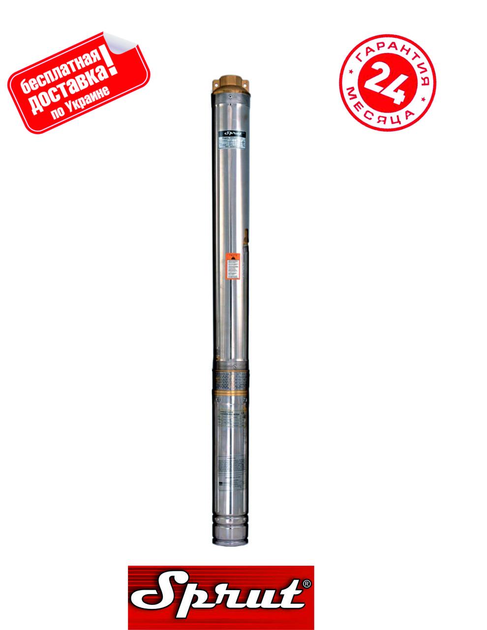 Многоступенчатый скважинный насос SPRUT 100QJ505-0.75