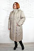 Пальто демисезонное Аврора бежевый бежевый, 48