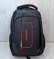 Школьный рюкзак для мальчиков, черный