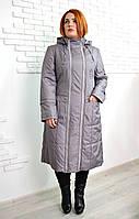 Пальто демисезонное Аврора светло серый светло серый, 56
