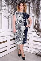 Платье большого размера Саманта горох сине белый, 54