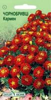 Семена Бархатцы Кармен