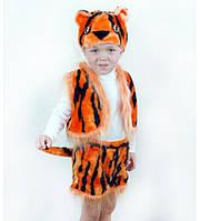 """Детский карнавальный костюм """"Тигр"""""""