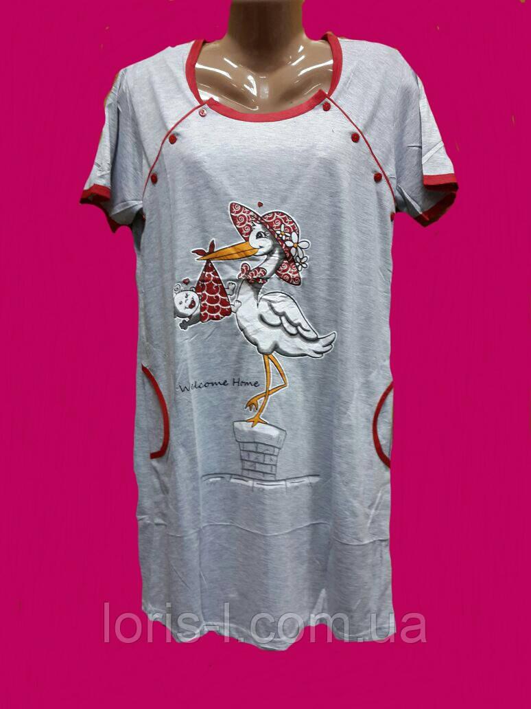 c08848e5cb69 Ночные рубашки кормяшки аист - Интернет-магазин одежды для Всей семьи