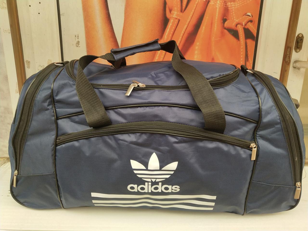 1790b3f522df 33*63)Спортивная Дорожная сумка ADIDAS только оптом : продажа, цена ...
