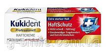 Фиксирующий крем Kukident Haftcreme Haftschutz для зубных протезов 40g