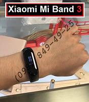 Фитнес браслет Xiaomi Mi Band 3 уже в продаже!