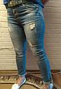 Джинсы женские VICTORY A8116 полубатал, фото 5