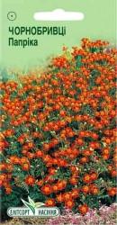 Семена Бархатцы Паприка 0,1 г