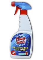 Power Wash пятновыводитель спрей 750мл