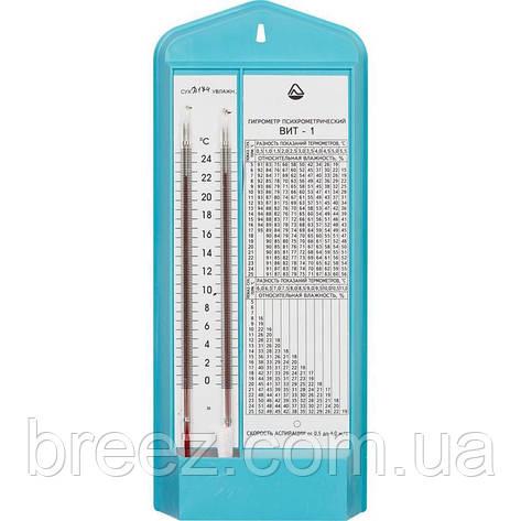 Гигрометр психрометрический ВИТ-1, фото 2