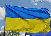 Флаг Украины 90х150см