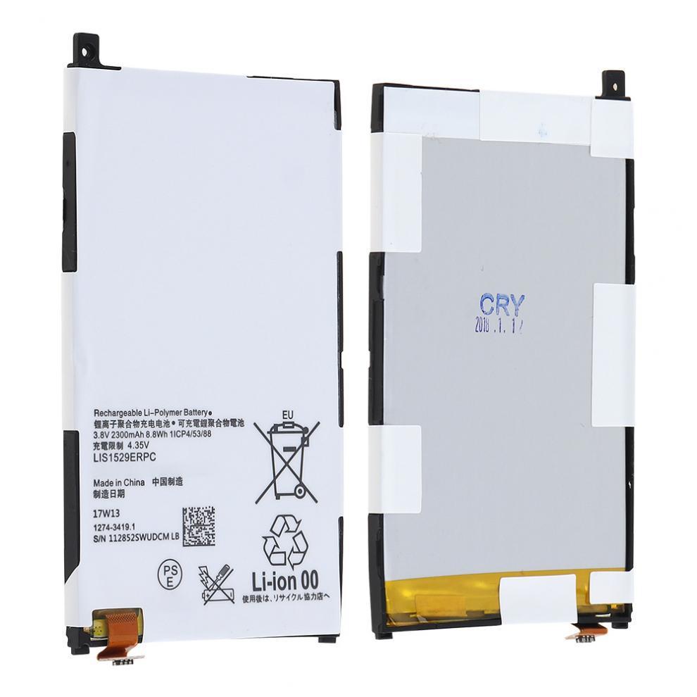 Аккумулятор Sony LIS1529ERPC для Sony Xperia Z1 Compact D5503
