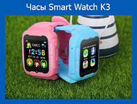 Часы Smart Watch K3