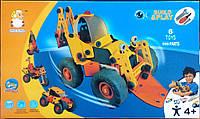 Пластиковый гибкий конструктор (6 моделей машин, 205 деталей), 2555-23, фото 1