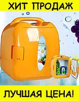 Мини-холодильник Cong Bao CB-D008