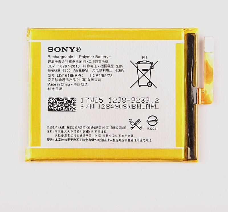 Аккумулятор Sony LIS1618ERPC для Sony Xperia XA Sony Xperia XA1