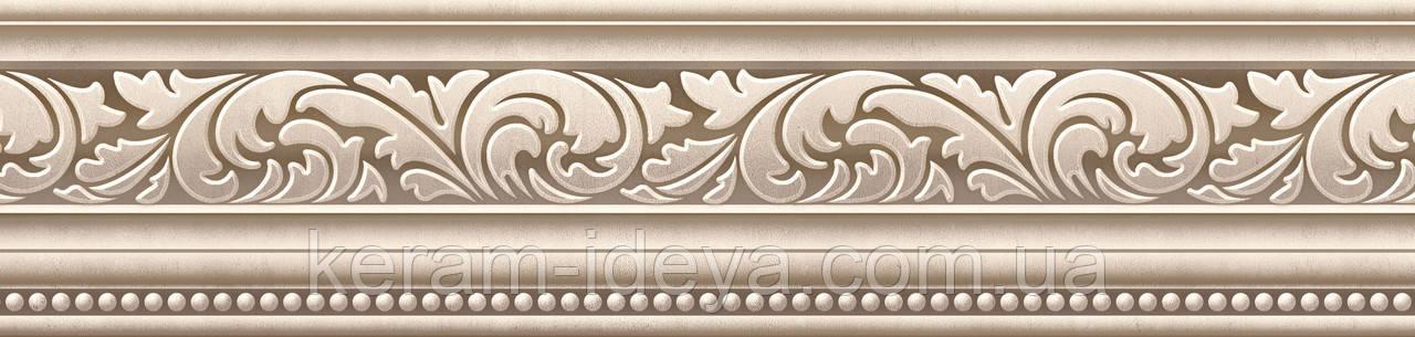 Фриз Golden Tile Gobelen 250x60 бежевый
