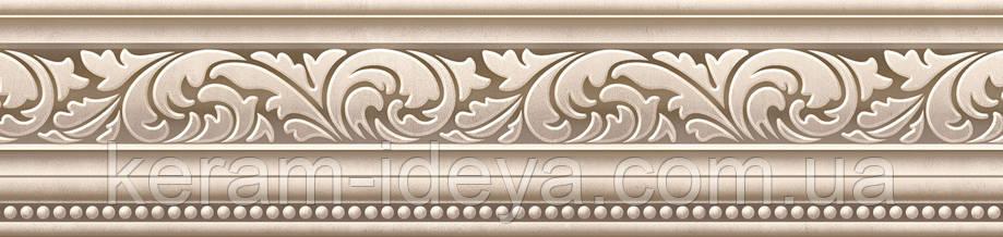 Фриз Golden Tile Gobelen 250x60 бежевый, фото 2