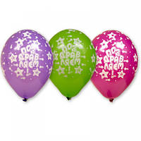 """Воздушные шары """"""""Поздравляем"""" Звёзды"""" 12""""(30см) Пастель Ассорти В упак:50 шт. Пр-во: Belbal (Бельгия)"""