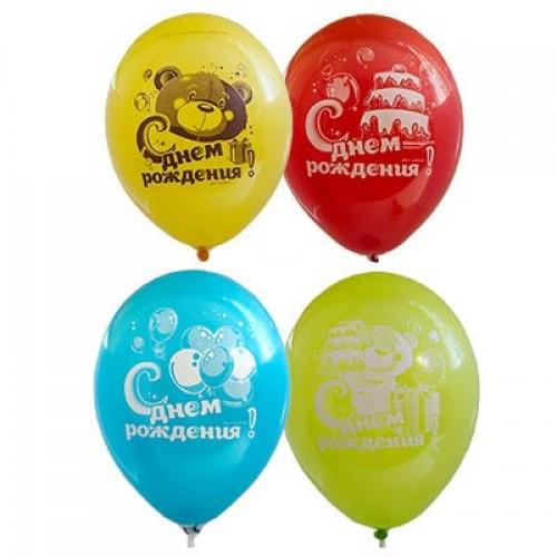 """Воздушные шары """"С Днем Рождения"""" Мишка,Торт """" 12""""(30см) Пастель Ассорти В упак:50 шт. Пр-во: Belbal (Бельгия)"""