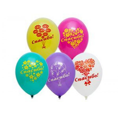 """Воздушные шары """"Спасибо!"""" 12""""(30см) Пастель Ассорти В упак:50 шт. Пр-во: Belbal (Бельгия)"""