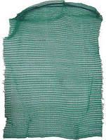 Мішок овочева сітка (р50х80) 40кг без тісьми зелена (100 шт)