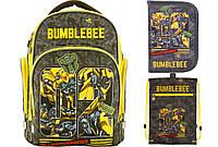 Набор школьный Kite(Рюкзак+сумка+пенал) Transformers TF18-706M