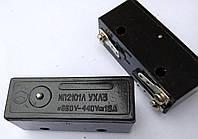 Микровыключатель МП2101Л УХЛЗ, фото 1